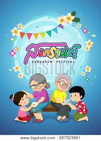 Kids giving jasmine garland and pouring scented water onto elders'hands and asking for blessing. Songkran Thai festival concept. stock photo