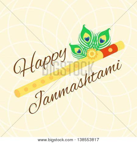 Happy Janmashtami card with Krishna flute on warm ornamental background. Art vector illustration. stock photo