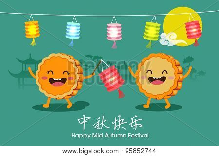 Stock photo of vector mooncakes toon character of mid autumn vector mooncakes toon character of mid autumn festival chinese content means happy mid autumn festival toneelgroepblik Image collections