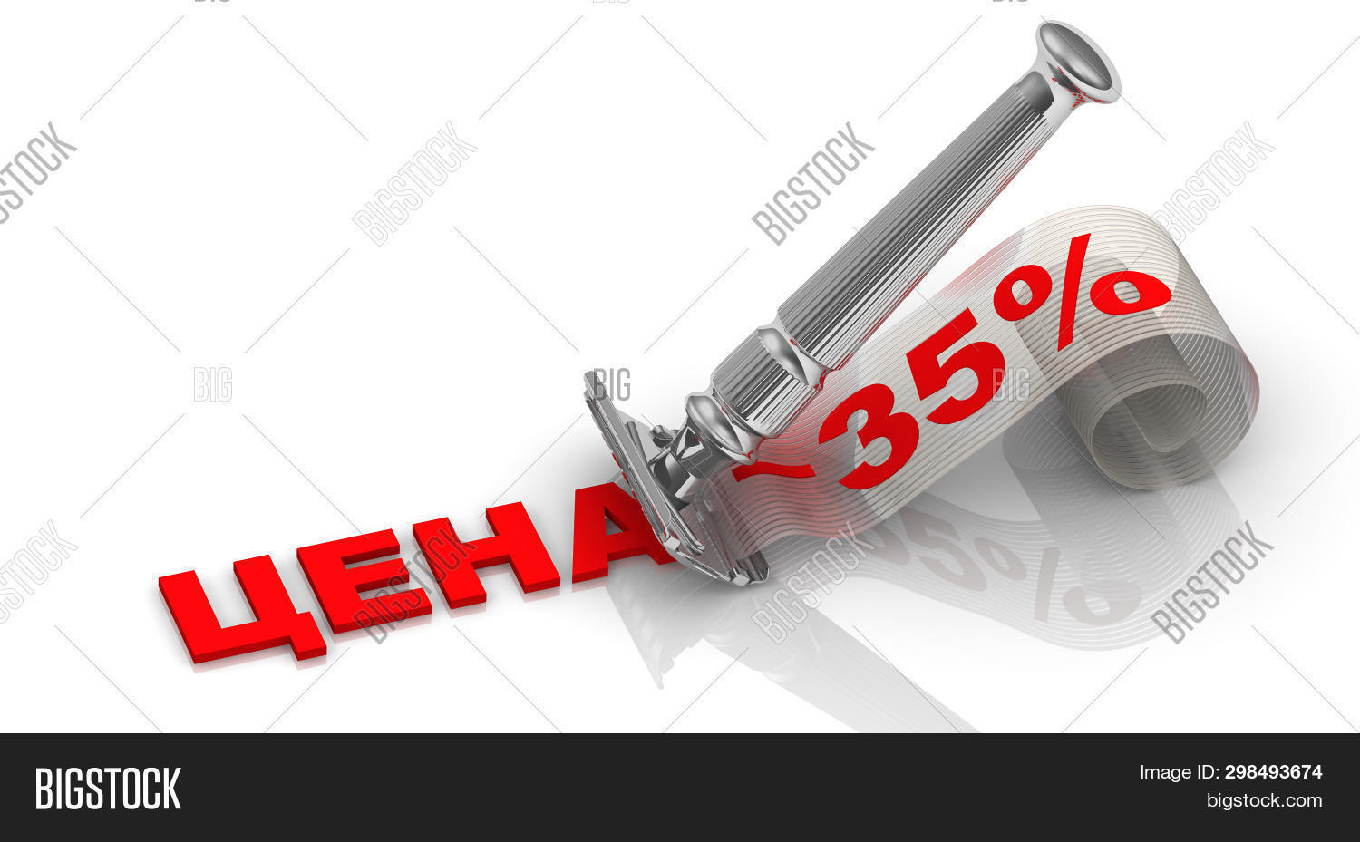 Discount Of Thirty Five Percentage. Financial Concept. The Razor Shaves Russian Red Word Price. Shav