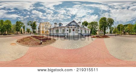 Full spherical 360 degrees seamless panorama in equirectangular equidistant projection panorama in park of old city VR content stock photo