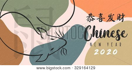 Chinese New Year 2020 banner of hand drawn ink brush mouse animal in traditional asian style and abstract earth color shape background. Calligraphy translation: rat, holiday wishes. stock photo