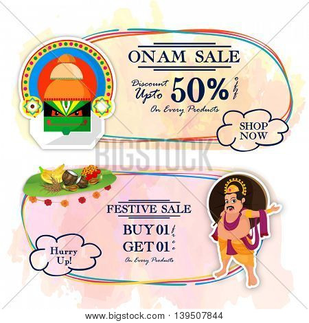 Onam Sale with Discount upto 50%, Creative Poster, Banner or Flyer design for South Indian Festival celebration. stock photo