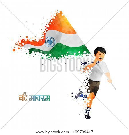 Illustration of a Boy waving National Flag and running, Creative Hindi Text Vande Mataram ( I praise thee, Mother ) for Indian Republic Day celebration. stock photo