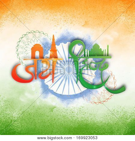 Saffron and Green Color Text Jai Hind (Victory to India) with famous monuments and Ashoka Wheel for Indian Republic Day celebration. stock photo