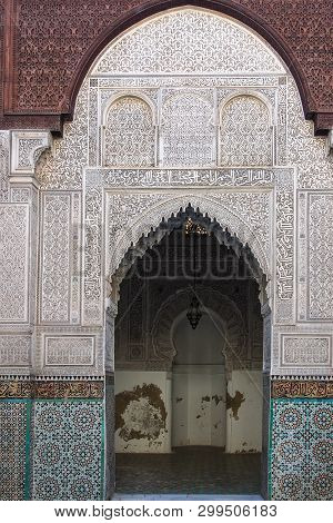 Mausoleum of Moulay Ismail interior in Meknes in Morocco. stock photo